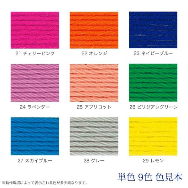刺繍 刺しゅう糸 オリムパス 刺し子糸 単色 20m 2|shugale1|02