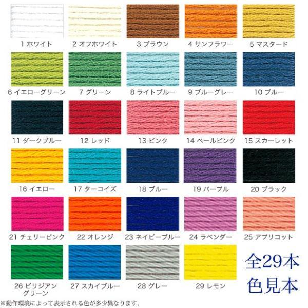 刺繍 刺しゅう糸 オリムパス 刺し子糸 単色 20m 2|shugale1|03