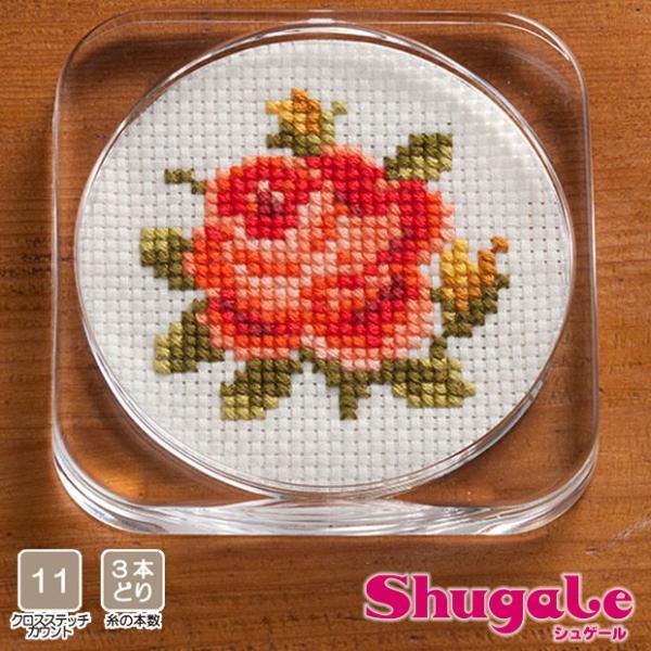 刺繍 刺しゅうキット COSMO フラワーコースター バラ(オレンジ)|ししゅう|刺しゅう|ルシアン|期間限定SALE||shugale1
