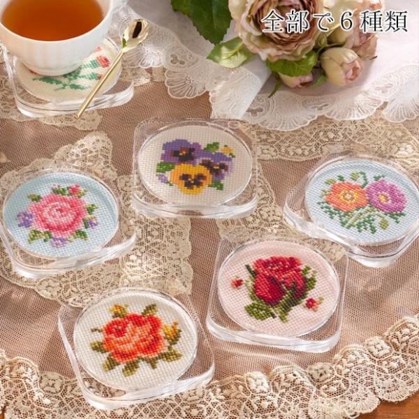 刺繍 刺しゅうキット COSMO フラワーコースター バラ(オレンジ)|ししゅう|刺しゅう|ルシアン|期間限定SALE||shugale1|02