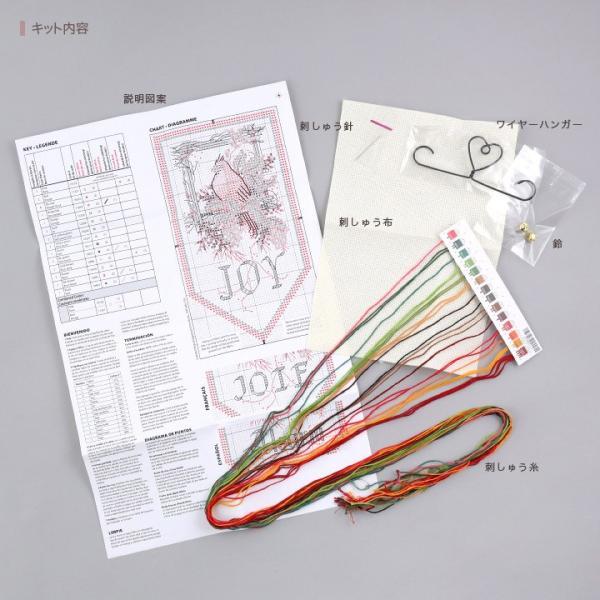 刺繍 Dimensions Mini Banner - Cardinal Joy (with Hanger and bells)|刺しゅうキット クロスステッチ|shugale1|02