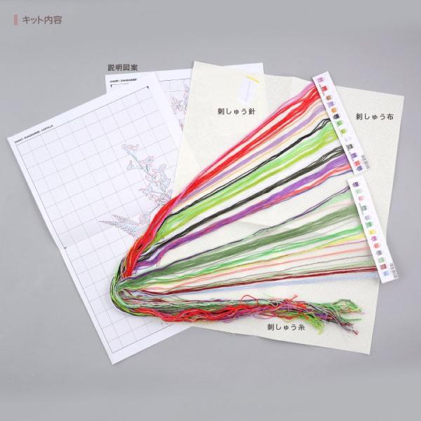 刺繍 Dimensions Hummingbird & Poppies 刺しゅうキット クロスステッチ shugale1 02
