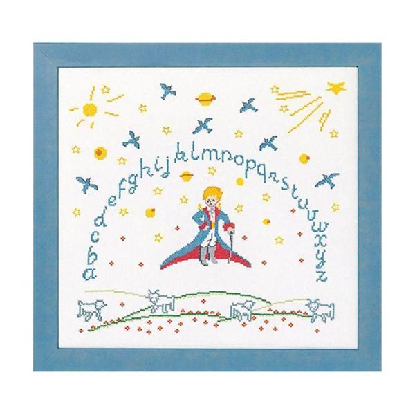刺繍 Princesse Petit Prince|星の王子様|人気|ひつじの絵 フランス製|shugale1