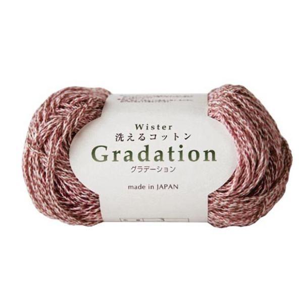 ウイスター 洗えるコットン<グラデ-ション>|毛糸 編み物 ハンドメイド 手芸 トーカイ◎秋さきどりSALE
