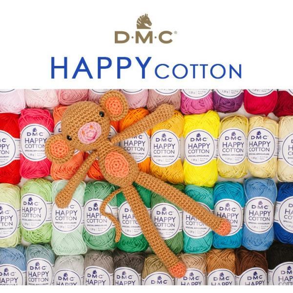 DMC ハッピーコットン page1/3|HAPPYCOTTON 毛糸 輸入糸|shugale1|02