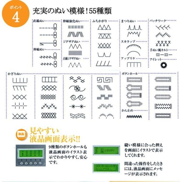ミシン 本体 シンガー コンピューターミシン モナミヌウプラス SC200|monami|ヌウプラス|SINGER|自動糸切|フットコントローラー|大型テーブル||shugale1|04