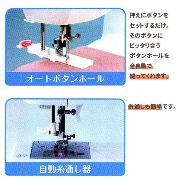 ジャガー コンピュータミシン FJ-2200 フットコントローラー 自動糸通し 簡単 JAGUAR トーカイ shugale1 04