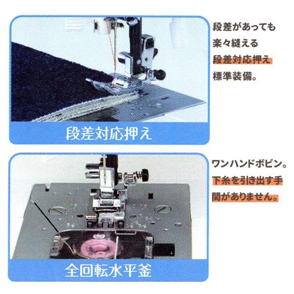 ジャガー コンピュータミシン FJ-2200 フットコントローラー 自動糸通し 簡単 JAGUAR トーカイ shugale1 06