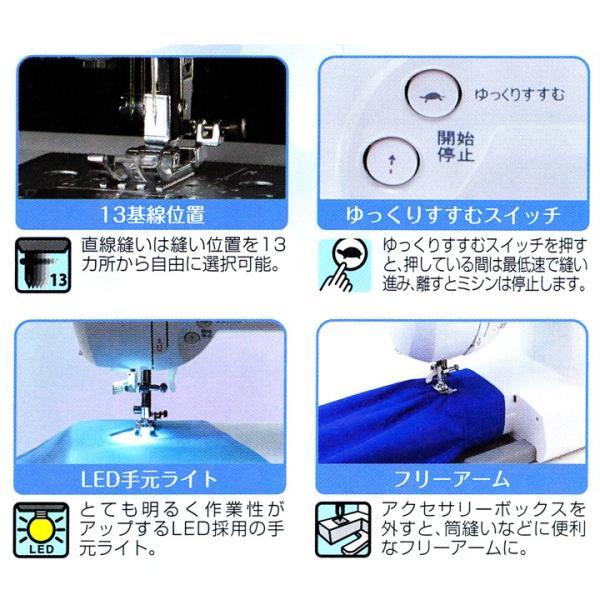 ジャガー コンピュータミシン FJ-2200 フットコントローラー 自動糸通し 簡単 JAGUAR トーカイ shugale1 07