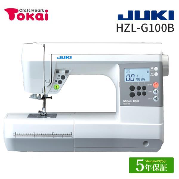 ミシン 本体 JUKI コンピューターミシン HZL-G100B GRACE 100B|初心者向け JUKI ランキング ジューキミシン|shugale1
