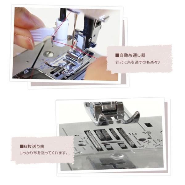 ミシン 本体 初心者 ジャガー  電子ミシン FJ-100   ミシン トーカイ 小型 安い コンパクト 電子制御 電動ミシン カンタン shugale1 04