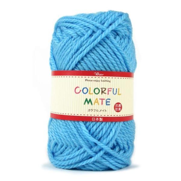 ウイスター カラフルメイト page2/2|毛糸 編み物 アクリル トーカイ