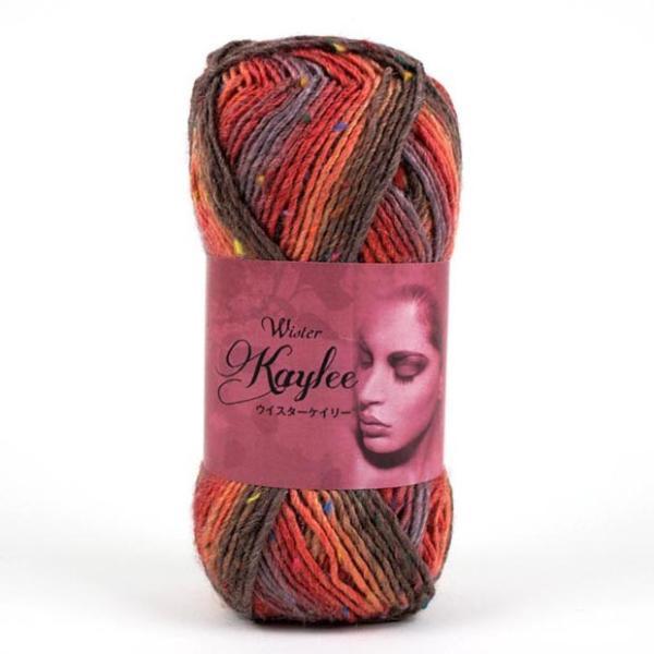ウイスター ケイリー|毛糸 編み物 トーカイ◎秋さきどりSALE