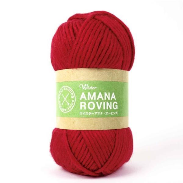 ウイスター アマナ<ロービング>|毛糸 編み物 トーカイ