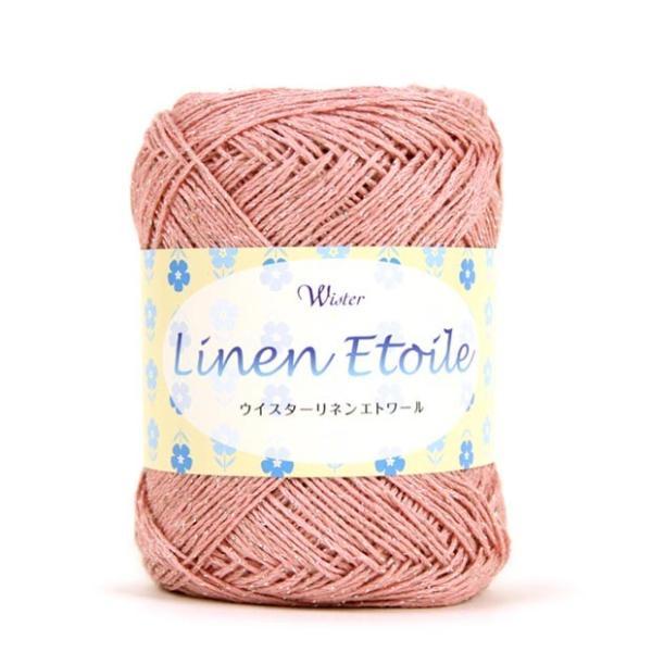 ウイスター リネンエトワール 毛糸 編み物 ハンドメイド 手芸 トーカイ