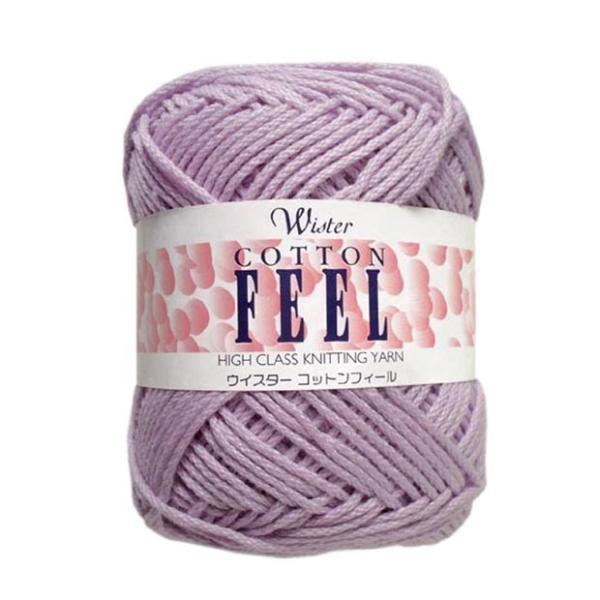 ウイスター コットンフィール|毛糸 編み物 ハンドメイド 手芸 トーカイ◎秋さきどりSALE