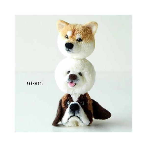 動物ぽんぽん・犬ぽんぽん用 クリスタルアイ(さし目)クリスタルブラウン(6mm)2個|shugeiya|02