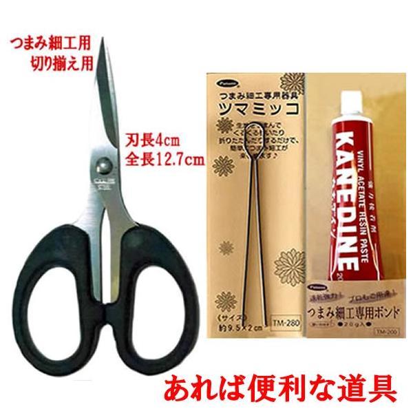 つるしリング用 紅白リボンテープ 巾24mmx5m巻|shugeiya|03