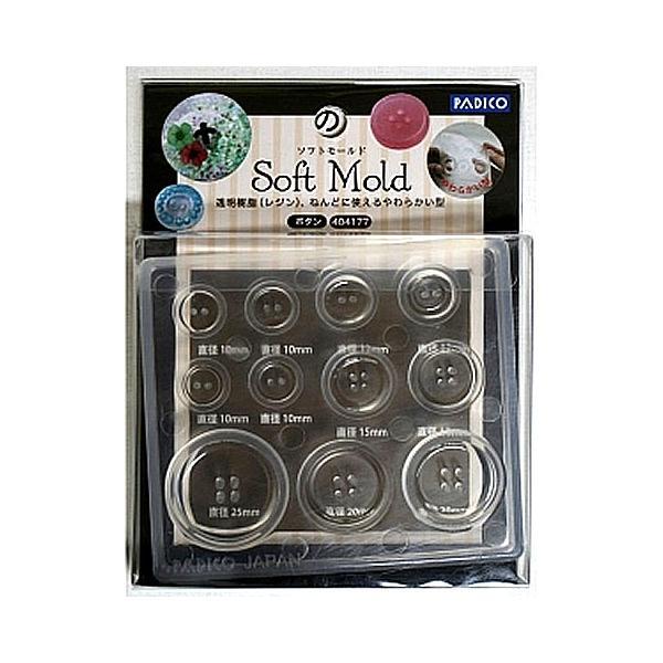レジン 型 シリコン パーツ UV レジン 粘土型 ソフトモールド ボタン|shugeiya