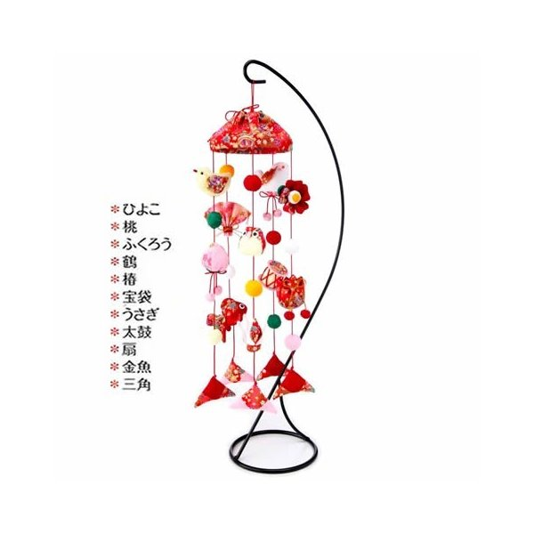 京ちりめん細工 つるし雛 キット 傘宝つるし飾り(赤)|shugeiya
