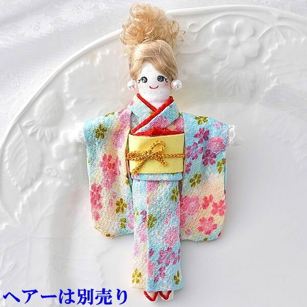 ドールチャームキット(チャームドール)ボディ・ドレス・パーツ付きセット 着物(ヘアー別売り)