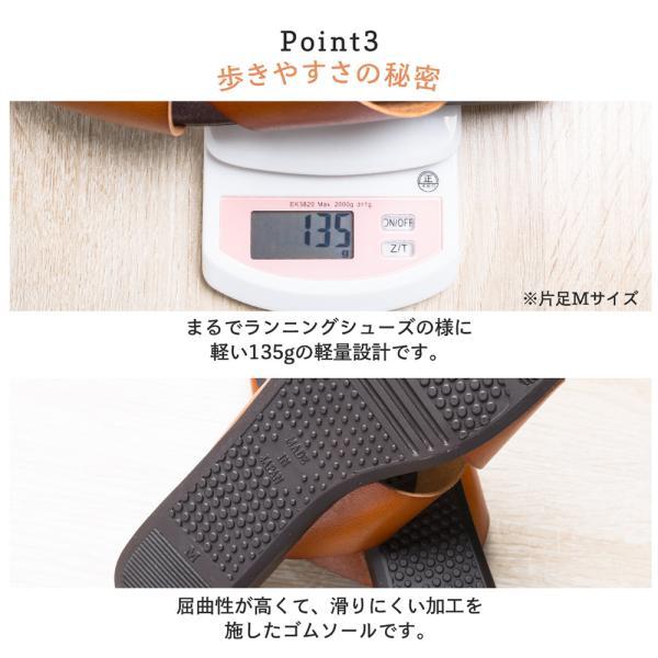 フラット サンダル 日本製 柔らかい 低反発 ソール ストラップ サンダル クロスベルト 得トク2WEEKS0410 得トクセール
