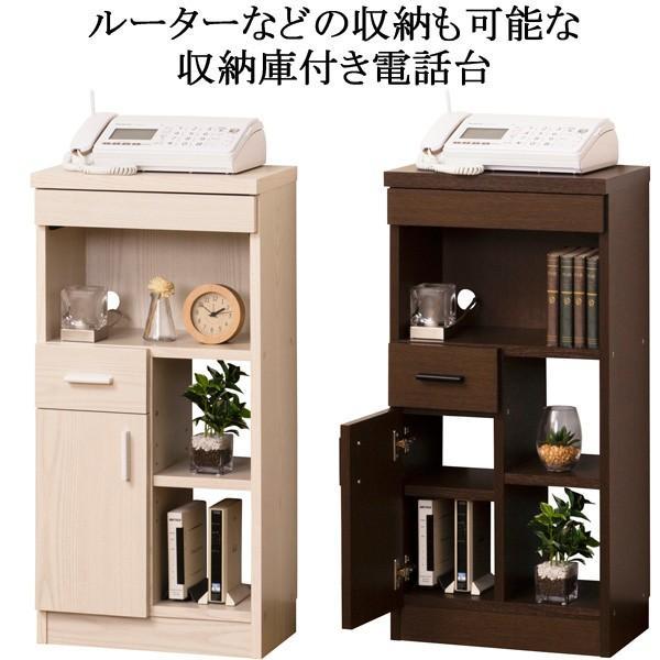 電話台 ルーター収納 モデム収納 本棚 引き出し 棚 収納 完成品|shuno-kagu