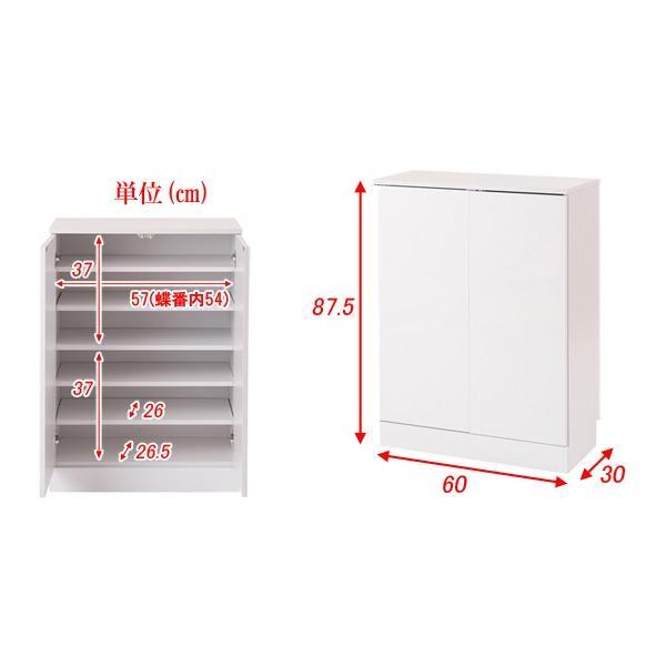 カウンター下収納 おしゃれ 薄型 キッチン収納 幅60cm 奥行30cm|shuno-kagu|02