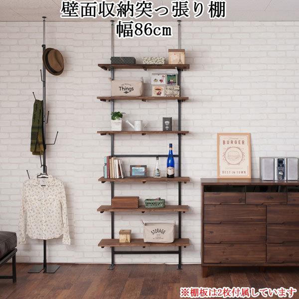 突っ張り 壁面収納 飾り棚 ディスプレイ ラック 棚 つっぱり|shuno-kagu