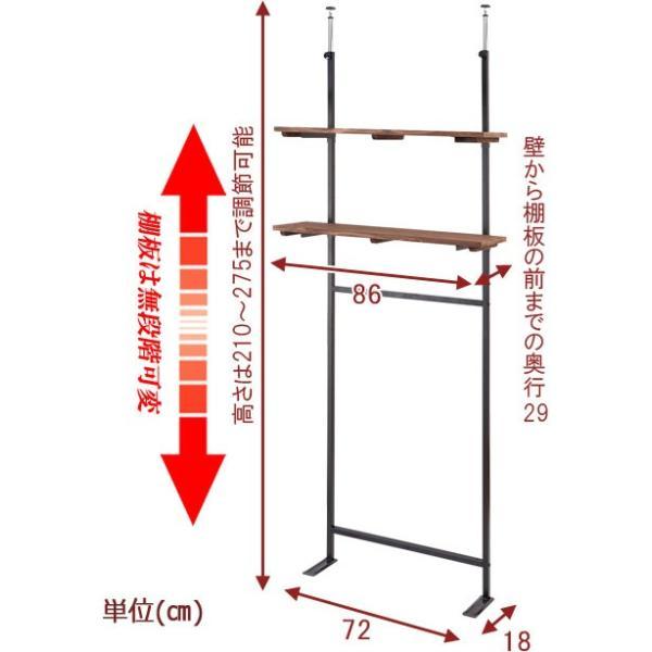 突っ張り 壁面収納 飾り棚 ディスプレイ ラック 棚 つっぱり|shuno-kagu|02