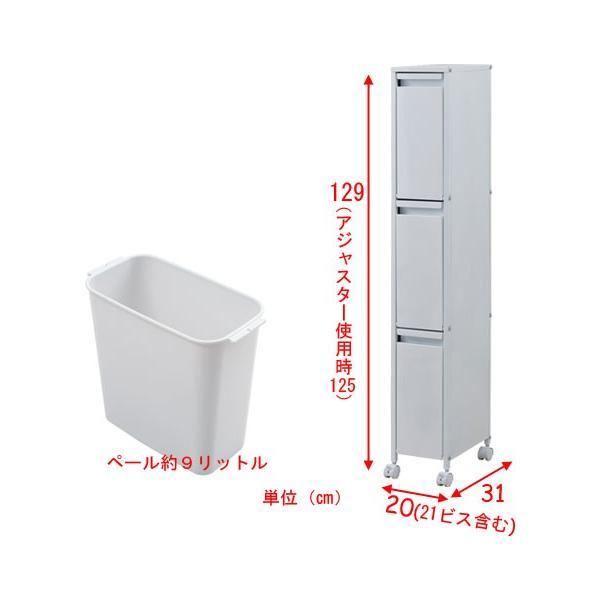 ゴミ箱 分別 スリム キッチン おしゃれ 薄型 収納 3分別 3段 ダストボックス キャスター|shuno-kagu|02