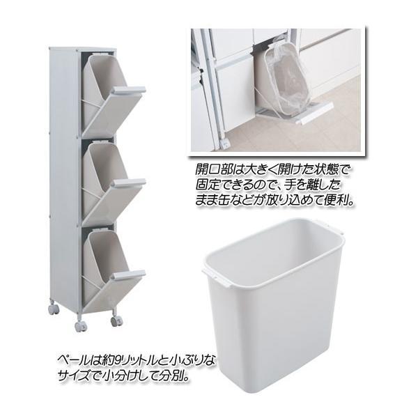 ゴミ箱 分別 スリム キッチン おしゃれ 薄型 収納 3分別 3段 ダストボックス キャスター|shuno-kagu|04