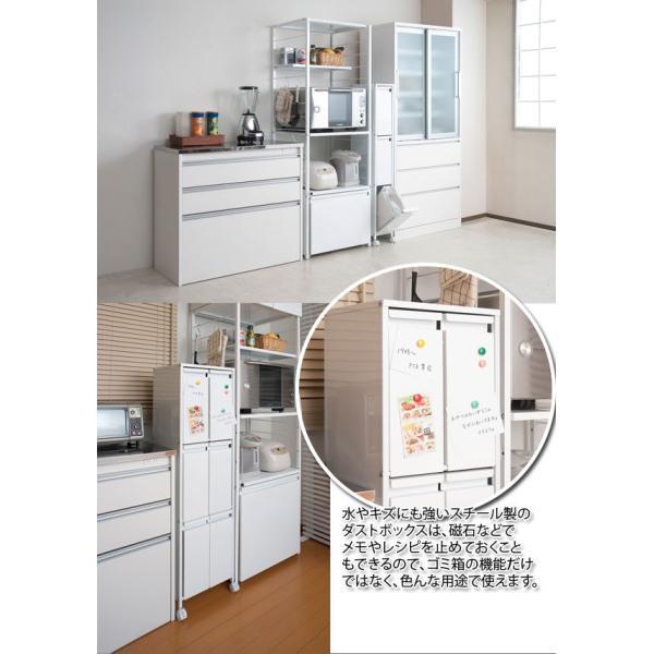 ゴミ箱 分別 スリム キッチン おしゃれ 薄型 収納 3分別 3段 ダストボックス キャスター|shuno-kagu|05