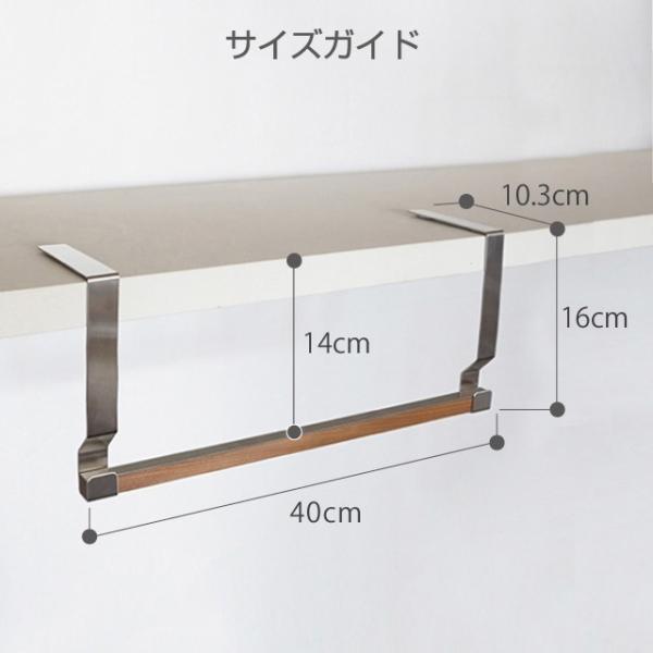 フロントクローゼットシステム コーディネートフック&バーセット L|shuno-su|04