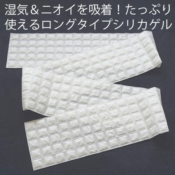 除湿 消臭 シリカゲルシートロング 自由にカット&繰り返し使えるシリカゲルシート ロング shuno-su