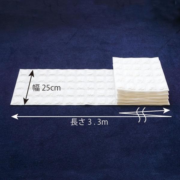 除湿 消臭 シリカゲルシートロング 自由にカット&繰り返し使えるシリカゲルシート ロング shuno-su 02