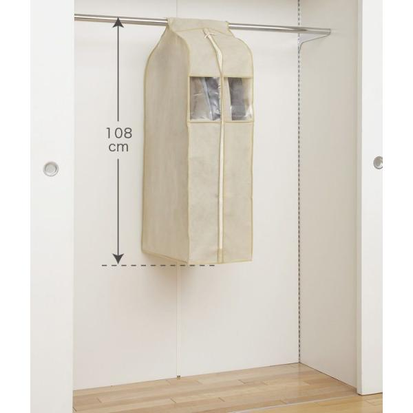 洋服カバー ユニットカバー S 5〜10枚をまとめてカバー スーツ・ジャケット用|shuno-su|02