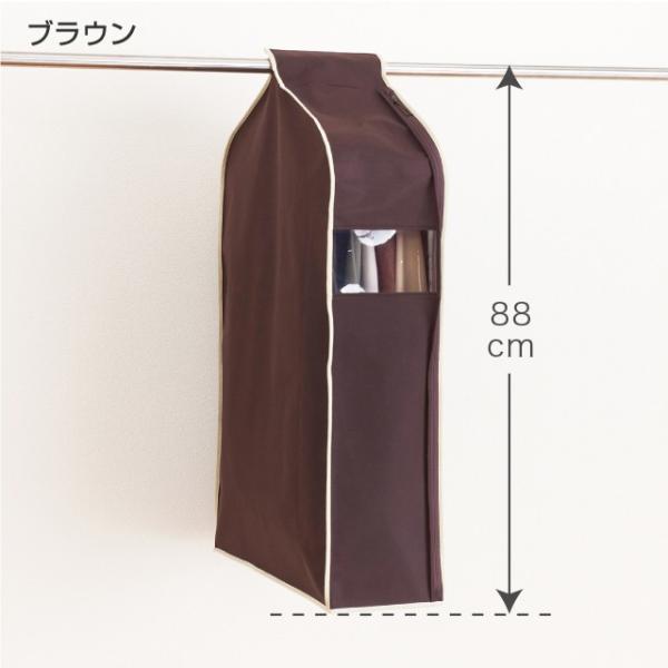 洋服カバー パーソナルクローク サイズ80 4-5枚まとめて収納 shuno-su