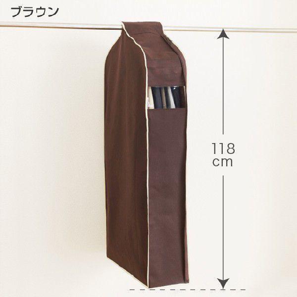 洋服カバー パーソナルクローク サイズ110 4-5枚まとめて収納|shuno-su|02