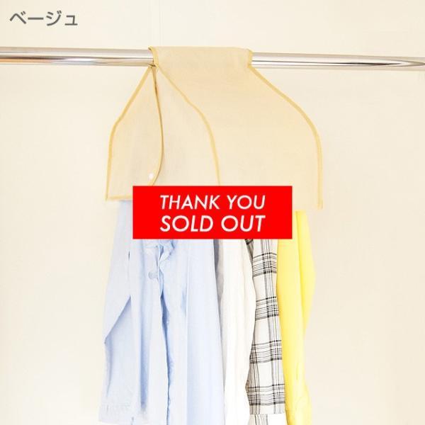 洋服カバー 衣装カバー ショルダー丈の洋服カバー 3枚までメール便対応|shuno-su|02