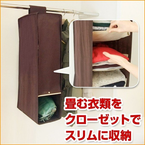 洋服カバー クローゼット収納 ラック 吊り下げ式収納 ウェアホルダー 今だけ送料無料(北海道、沖縄を除く)|shuno-su