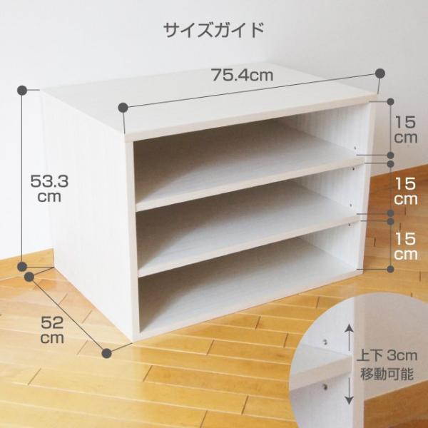 桐製オープンシェルフ W75cm 着物のスマート収納家具 (沖縄・離島への送料は別途お見積り)|shuno-su|02