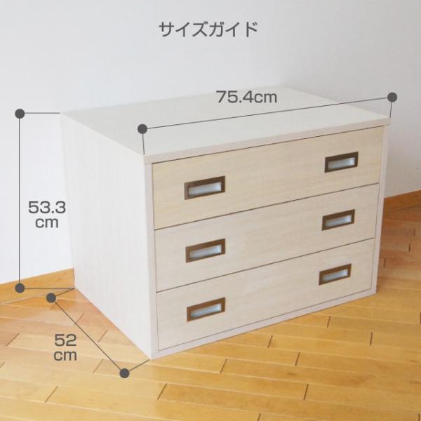 桐たんす W75cm 着物のスマート収納家具(沖縄・離島への送料は別途お見積り)|shuno-su|02