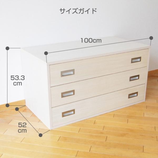 桐たんす W100cm 着物のスマート収納家具(沖縄・離島への送料は別途お見積り)※9月上旬の発送になります|shuno-su|02