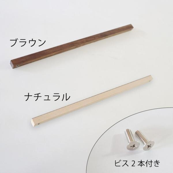 フロントクローゼットシステム コーディネートバーW40|shuno-su|02