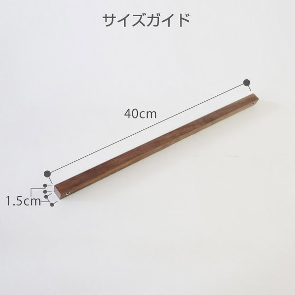 フロントクローゼットシステム コーディネートバーW40|shuno-su|03