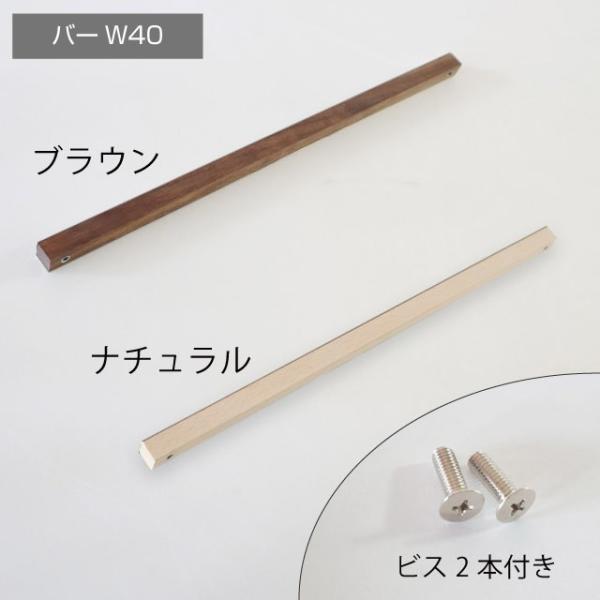 クローゼット用バーフック  コーディネートフック&バーセット S フロントクローゼットシステム【別送商品】 shuno-su 05