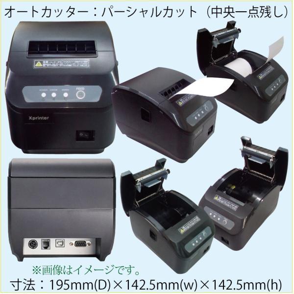 送料無料 激安 新品 オーダーエントリー システム付 高性能POSレジ|shurakuhonpo-aichi|06