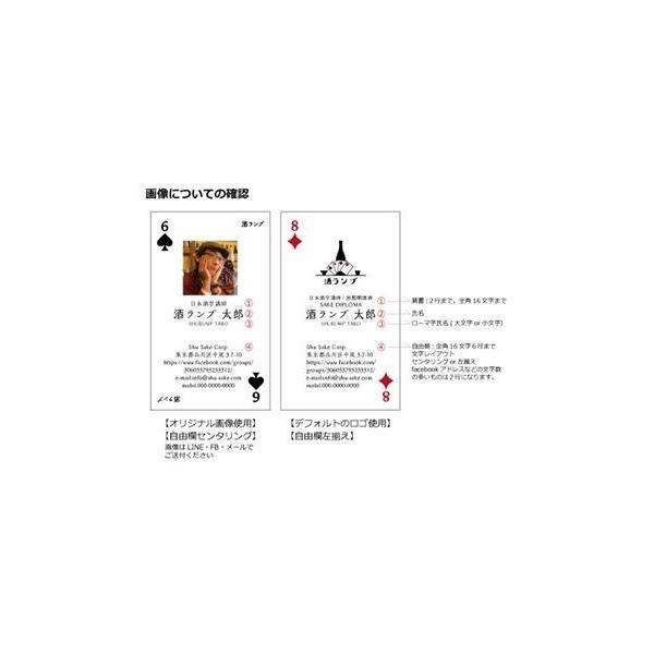 酒ランプ 日本酒好きのための特別なビジネスカード|shusakesakebumon|02