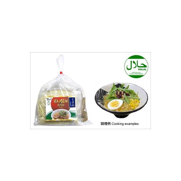 ハラール 味噌ラーメン(1袋2食)|shusui-store